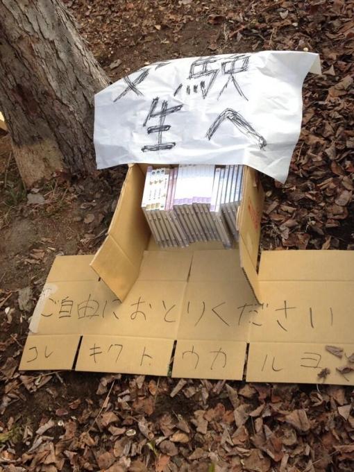 【画像あり】京都大学の入試でAKBやSKEのCDがたくさん捨てられる