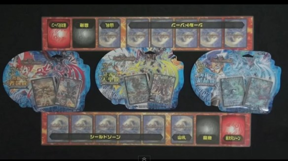 【デュエマ最新情報】公式サイトでビギニング・ドラゴン・デッキ対戦動画が公開!