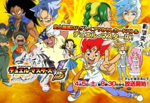 【デュエマ】AnimeJapan2014で「デュエル・マスターズVS」ポスターや先行PVが公開されたらしい