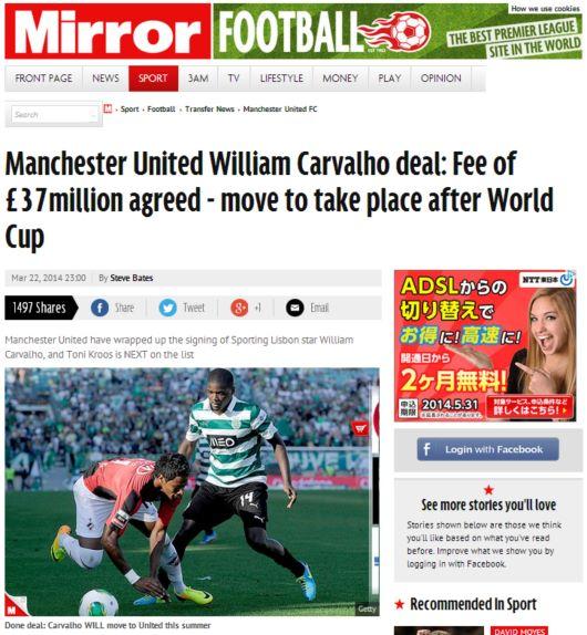 マンU、ポルトガル代表MFウィリアム・カルバリョを獲得へ 移籍金62億、W杯終了後に加入予定