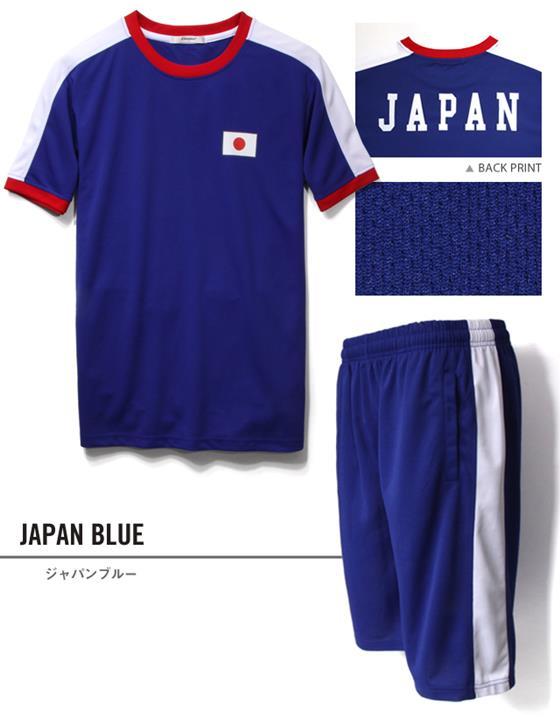 【乞食速報】強豪代表チームのTシャツ&パンツセットが実質1024円の激安特価!送料込み!急げ!