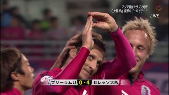 【ACL第3節】セレッソ大阪、ブリーラムに4-0快勝。フォルランが遂に得点を決める!