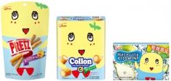 江崎グリコ×ふなっしー 梨汁ブシャーなお菓子が限定発売!