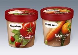 ハーゲンダッツ史上初!野菜のアイスクリーム「トマトチェリー」「キャロットオレンジ」を発売