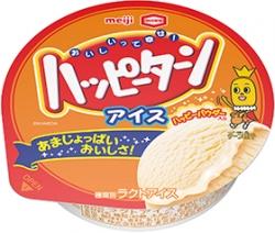 ハッピーターン、アイスに。魔法の粉をそのまま混ぜ込んだ「あまじょぱい」アイス