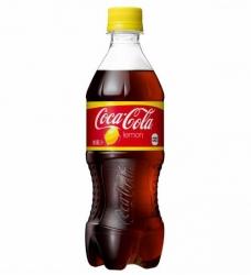 【誰得】コカ・コーラレモン9年ぶりに復活