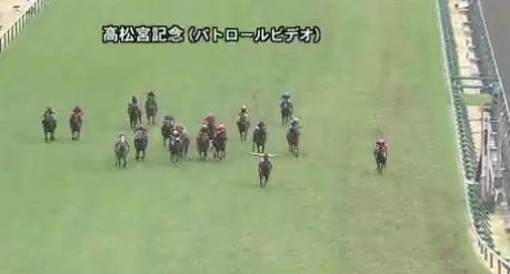 【競馬】 デムーロ騎手、また『飛行機ポーズ』で過怠金10万円の処分
