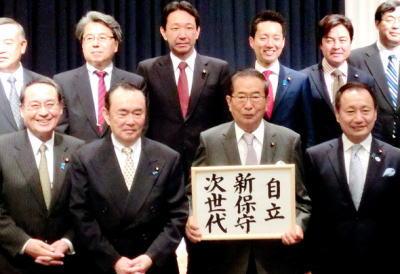 """東京新聞「今回の衆院選で、""""ネット右翼""""イチ押しの筈の「次世代の党」が壊滅、なぜなのか?」"""