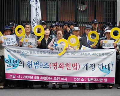 韓国で日本の憲法9条をノーベル平和賞に推薦する署名運動始まる … 憲法9条について「人類の普遍的な念願が込められた教科書」だ」と絶賛、しかし「韓国にも9条を」という声は何故か出ず