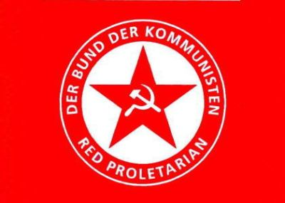 共産主義って悪い思想なの?