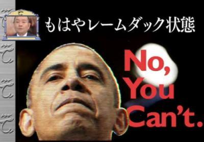 金美齢氏 「もしオバマが白人だったら、あのレベルの政治家では大統領に当選しなかった」 … 『たかじんのそこまで言って委員会』にて