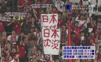 ソチ五輪特番で「日本沈没」の主題曲を流すNHKのセンス … 日本の活躍に不満で暗に批判しているのか、しかも歌っているのは(ry