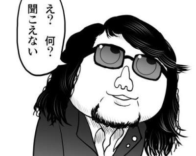 佐村河内守氏(50) 「曲は私の設計図に基づいて作られている」 著作権を主張へ … 代理人の弁護士がJASRACに接触、凍結された印税に関する話し合いをする意向