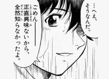 「与えられた情報を信じるよう教育され、検証したことが無かった」 … 日本人に嫁いだ中国女性から聞いた「日本に関する5大デマ」