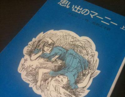 「いまどき、金髪の女の子でお客さんの気を引こうなんて古い!」 … 宮崎駿、ジブリ新作『思い出のマーニー』のポスターにおかんむり?