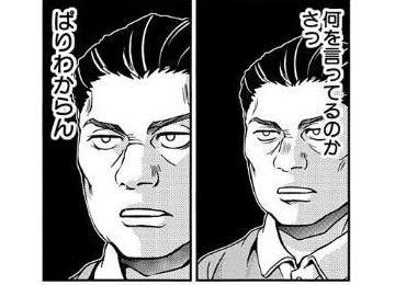 元駐日大使の韓国人「日本は『嫌韓』だの『反韓』だの韓国に対する世論を悪化させている。韓国はいくら対日感情が悪かったとしても日本をそこまで卑下しない」