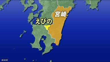 宮崎県でバスジャック → 男の身柄を確保、ケガ人無し … はさみのような物を持った40代くらいの男、一時乗客4人と運転手を人質に立てこもる