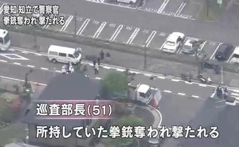 上半身裸で棒を持っていた男、通報で駆けつけた警察官の銃を奪い発砲 → 警官の腕を撃ち抜く - 愛知・知多