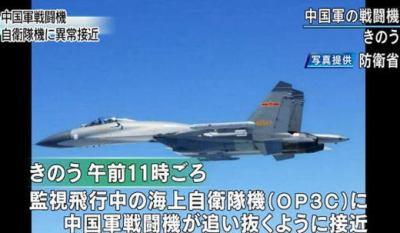 東シナ海の公海上を飛行していた自衛隊機に、中国軍機が約30メートルまで接近 → 中国が逆に抗議「日本が防空識別圏に侵入し中露演習を妨害」