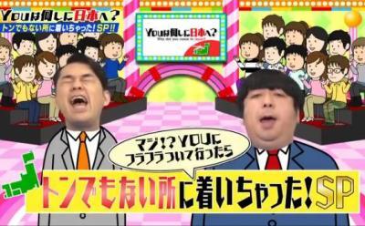 """テレ東『Youは何しに日本へ? 』 """"謎の秘密結社"""" フリーメイソン日本総本部に潜入、「世界を裏で牛耳っているのは本当ですか?」と直撃 (動画あり)"""