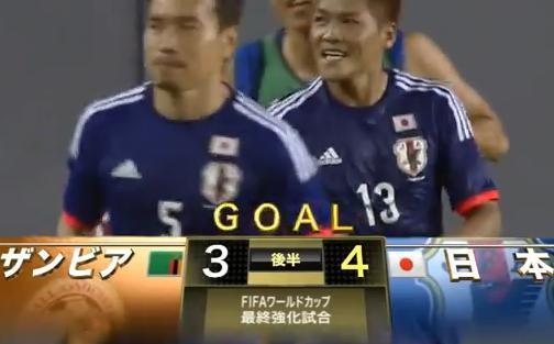 サッカーW杯直前強化試合 日本、ザンビアに4-3勝利! 前半2失点と岡崎流血、香川と本田で一時逆転、大久保劇的決勝弾