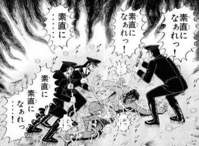 大阪市、校内暴力・授業妨害など悪質な問題行動を繰り返す生徒を1カ所に集め、専門知識がある教職員が指導する「特別教室」を設置、来春にも実施する方針