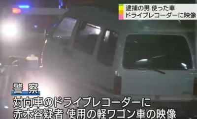 千葉・市原の中学2年生の女子生徒連れ去り未遂事件、対向車のドライブレコーダーに赤木容疑者(53)の軽ワゴン車の映像