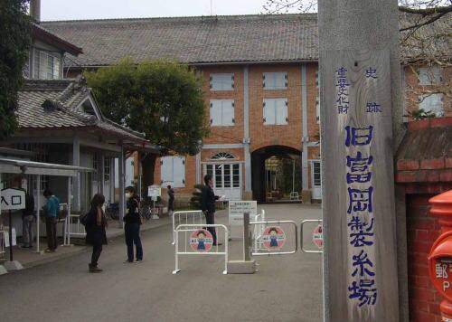 「富岡製糸場」 世界文化遺産に登録決定 … 日本の世界遺産は全部で18件となり、このうち文化遺産は14件に