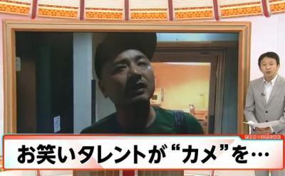 東京・世田谷区で「空からカミツキガメが降ってきた!おまわりさん来て下さい」 → 飼っていたのはお笑いタレント