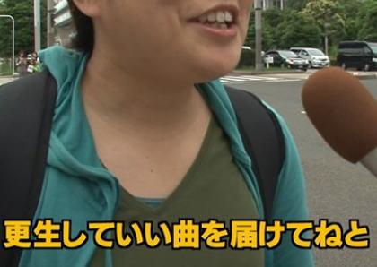 TBSのASKA被告保釈時のインタビューに、また「例の女」が登場する。ヤラセか?別人か?マニアか? (画像)
