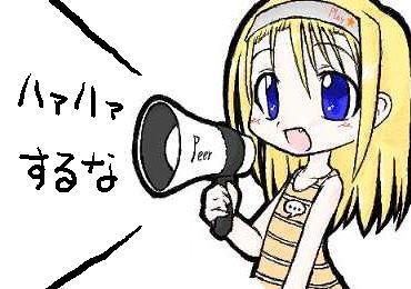 【ネタ】 九州新報「台風12号が性欲を強めながら東に進み・・・」 → 九州新報「失礼しました。正しくは『北西に進み』でした。お詫びして訂正します」 「訂正そこかよ!!」