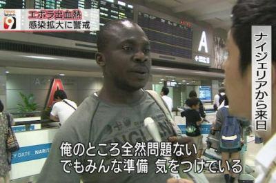 厚労省 「エボラ出血熱、日本での感染は『可能性低い』」「万が一に備えて対策は強化」 対策とは?→ 「怪しい患者が出たら報告して」「空港等でポスター貼って注意喚起」