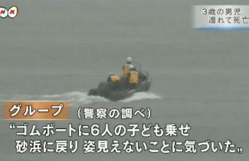 ボートに乗って遊んでいた3歳の男の子、溺れて死亡 … ゴムボートに6人の子供を乗せ、大人が交代で押して海へ → 砂浜に戻った所1人足りず - 和歌山・広川