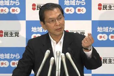 民主党・大畠幹事長 「首相は朝からゴルフ中止すべきだった」 … 得意のブーメラン攻撃で、安倍首相の広島・土砂災害の対応を批判