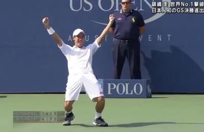 テニス、錦織圭(24) 全米オープンで世界ランク1位のノバク・ジョコビッチ(27)を破り、日本勢初となる4大大会の決勝進出を果たす … 決勝ではマリンチリッチと対戦