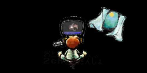 moon_tvgame_yonaka_w_title.jpg