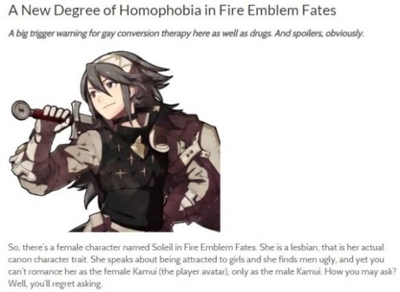 【悲報】FE最新作、同性愛者差別すぎると海外で大炎上