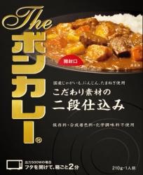 ブランド史上最高の品質「The ボンカレー」を発売 お値段500円