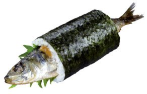 くら寿司、「まるごといわし巻」など恵方巻きの予約受付を開始