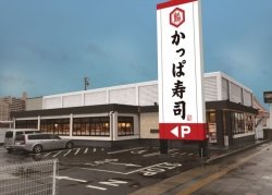 かっぱ寿司、回らない店舗を展開へ 特急レーン3線に増設で対応