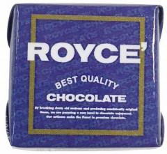 「プレミアム」なチロルチョコ発売…ロイズ味とザッハトルテ味がお値段38円