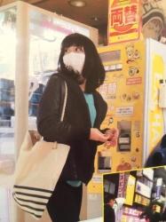 【悲報】志田未来、鳥貴族に入店をフライデーされる
