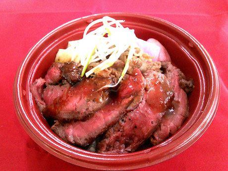 ご当地どんぶり選手権、1位「米沢牛ステーキ丼」 2位「八戸銀サバトロづけ丼」