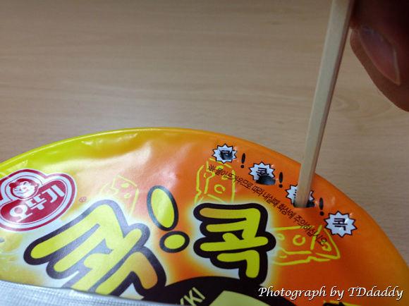 韓国のカップ焼きそばの湯きり方法wwwwwwww
