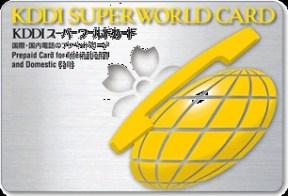 http://i1.wp.com/blog-imgs-75.fc2.com/r/i/b/ribochan/kokupuri.jpg?resize=288%2C196
