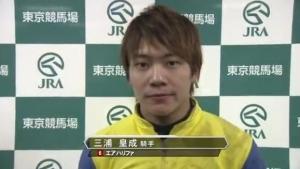 【根岸S】 ◆三浦って騎手らしい顔つきになってきたよね◆