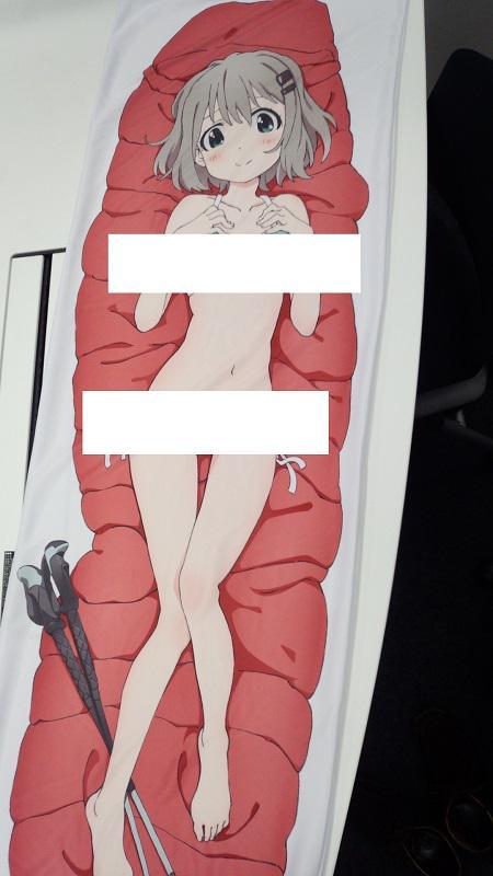 【画像】 「ヤマノススメ」抱き枕カバー発売 完全に児童ポルノだったwwwww