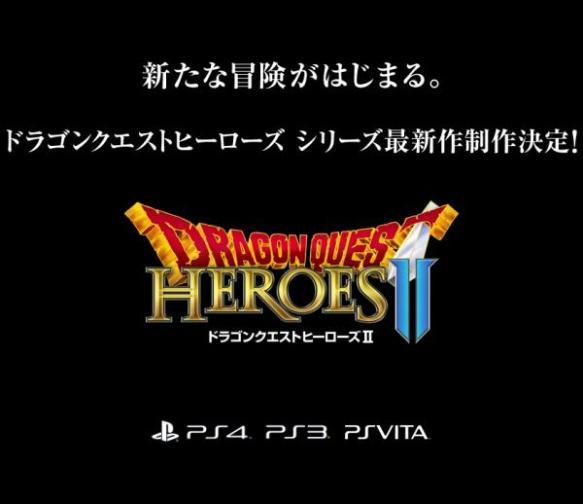 【朗報】PS4/PS3/vita 「ドラゴンクエストヒーローズ2」発売決定