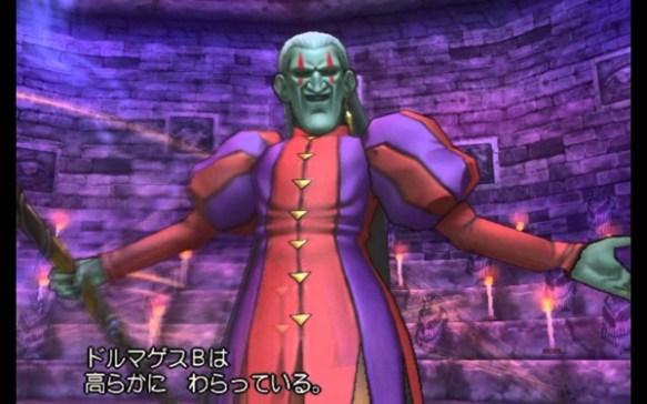 【速報】3DS版ドラクエ8の新規ストーリーはドルマゲスの過去編!実は良い奴だった展開になりそうな予感www