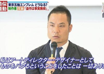 """火ダルマ状態の佐野研二郎氏(43)、佐野氏の妻「ゼロベースからデザインを作り出すことは一般的ではない」「デザインを監修したのは佐野、実務を担っていたのは何人かの""""部下""""」"""